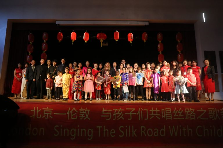 2018 Real Chinese Academy Singing the Silk Road with Beijing Spring Festival Evening