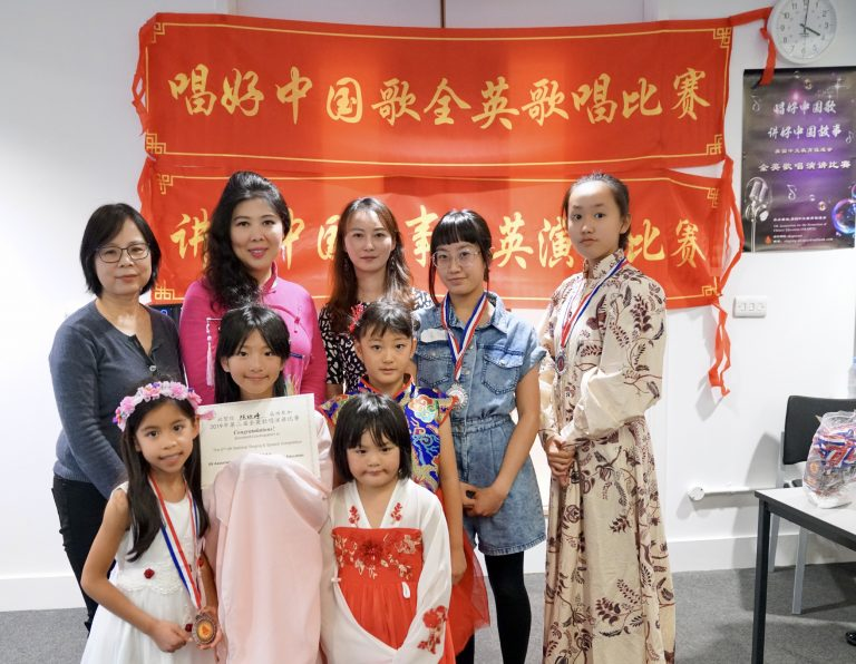 """Sing Chinese Songs, Tell Chinese Stories"" UK Singing and Public Speaking Contest"