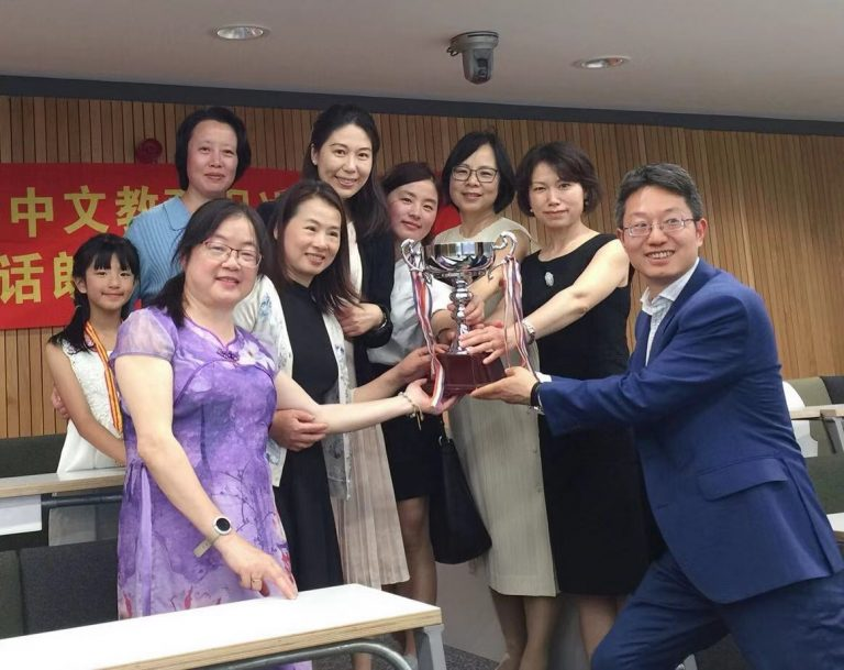 Students of Real Chinese Academy has made great achievements in 2019 UK Mandarin Speaking Contest and Real Chinese Academy has been awarded 'Outstanding Chinese School in the UK' once again!